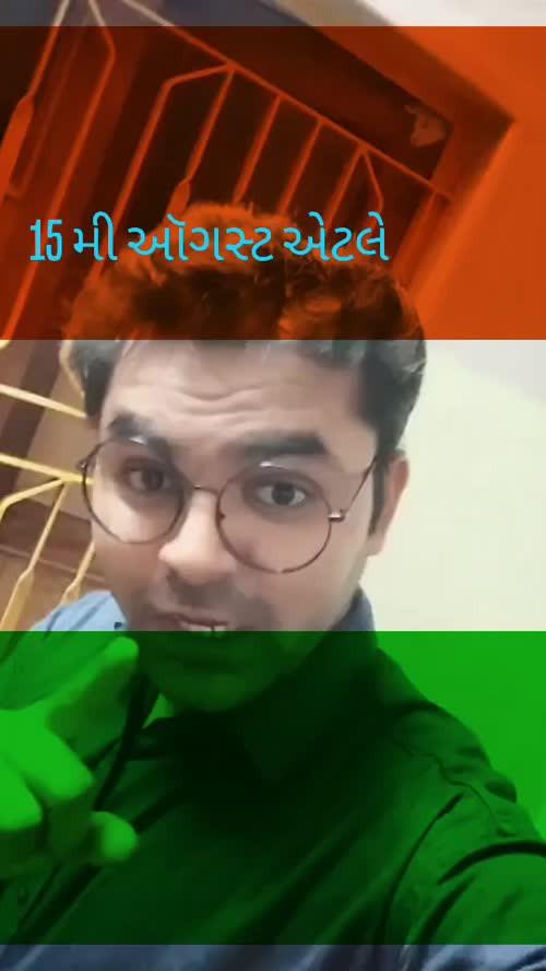 Nikhil videos on Matrubharti