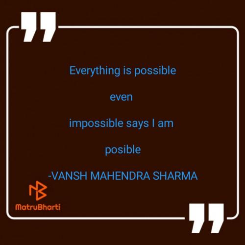 Post by VANSH MAHENDRA SHARMA on 15-Aug-2020 01:14pm