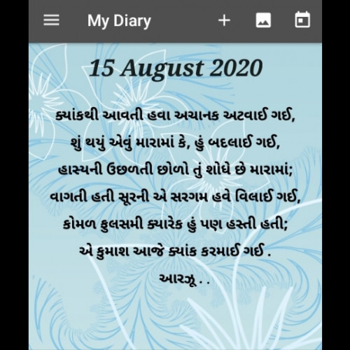 Post by Arzoo baraiya on 15-Aug-2020 05:18pm