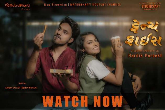 Gujarati Film-Review by Mahendra Sharma : 111542577