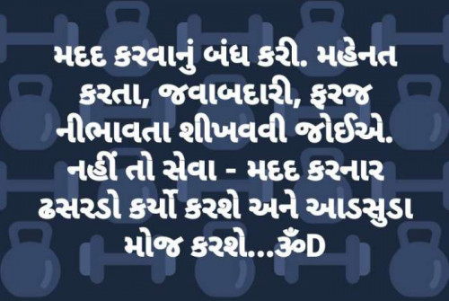 Post by Dhruti Dave on 15-Aug-2020 06:56pm