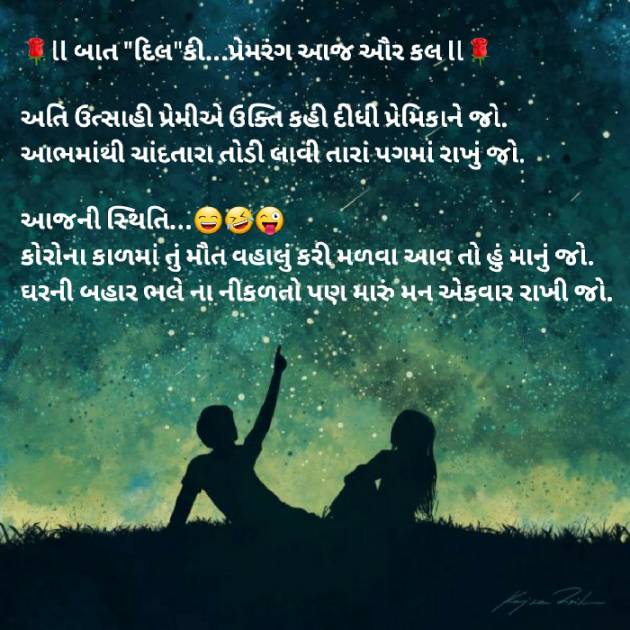 Gujarati Blog by Dakshesh Inamdar : 111543010