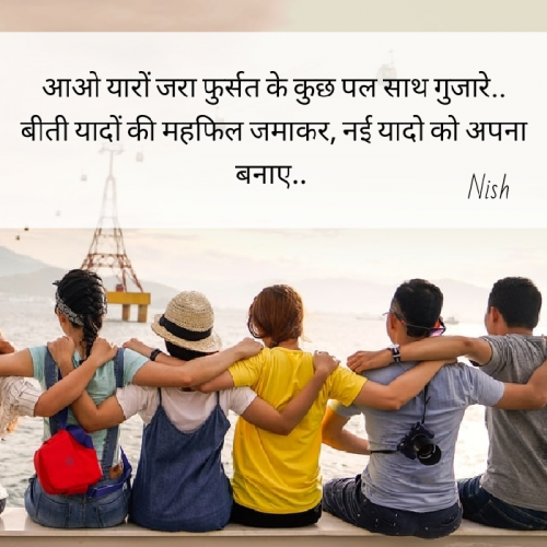 Post by Nish on 16-Aug-2020 09:26am