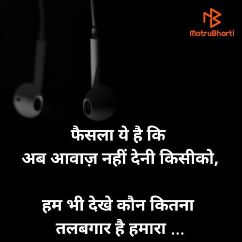 Post by Dharmesh Vala on 16-Aug-2020 09:55am