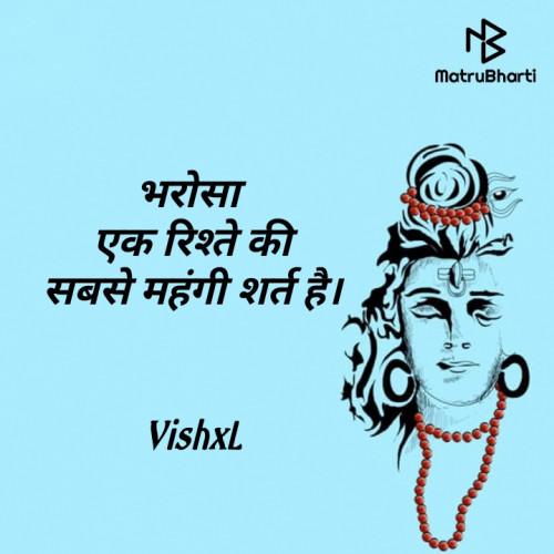 Post by Vishal Patel on 16-Aug-2020 05:06pm
