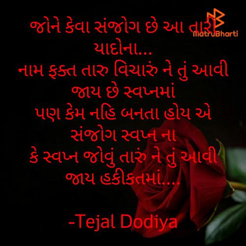 Post by Tejal Dodiya on 16-Aug-2020 06:46pm