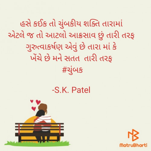Post by S.K. Patel on 17-Aug-2020 09:39am