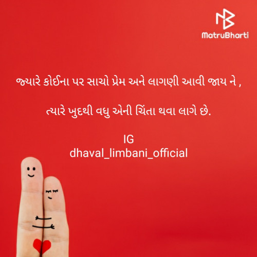Post by Dhaval Limbani on 17-Aug-2020 10:01am