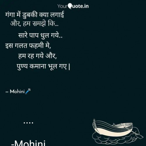 Post by Mohini on 17-Aug-2020 11:47am