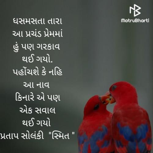 Post by Pratap Solanki Smit on 18-Aug-2020 11:02am