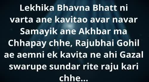 Bhavna Bhatt videos on Matrubharti