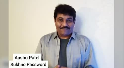 Aashu Patel videos on Matrubharti