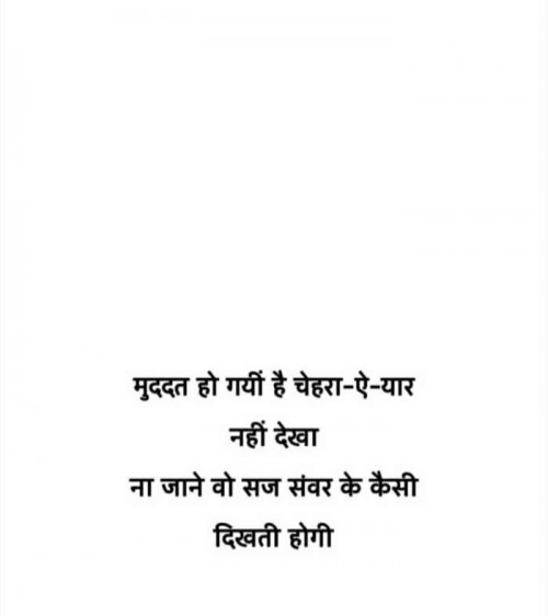 Post by Jay Chauhan on 19-Aug-2020 08:24am
