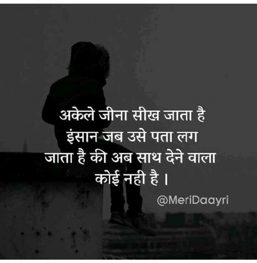 Post by Parmar Harsh on 19-Aug-2020 09:26am