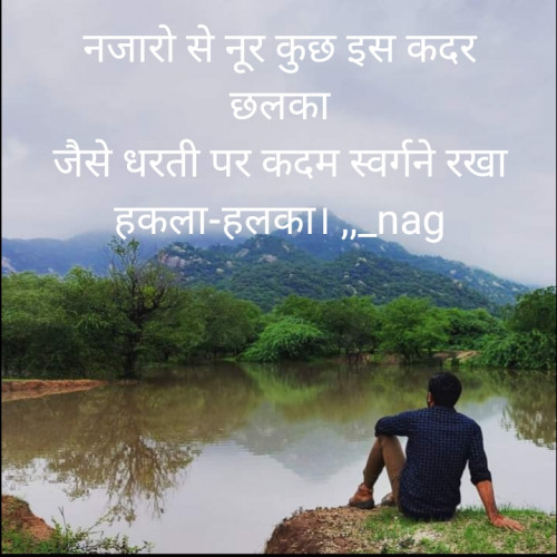 Post by D.r. Chaudhary on 19-Aug-2020 11:15am