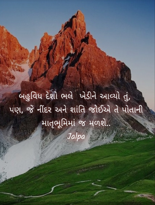 Post by Jalpa Sheth on 19-Aug-2020 05:10pm