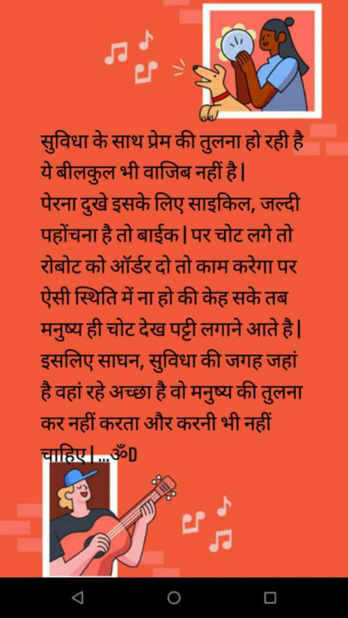 Post by Dhruti Dave on 20-Aug-2020 10:44am