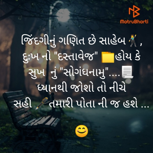 Post by Maylu on 20-Aug-2020 02:23pm