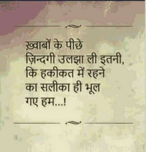 Post by Jignesh on 20-Aug-2020 05:04pm