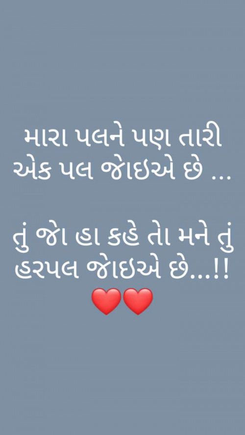 Post by Om Shakti on 20-Aug-2020 05:23pm