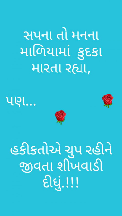 Post by Om Shakti on 20-Aug-2020 05:25pm