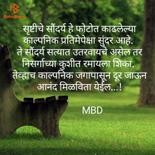 Post by Maroti Donge on 20-Aug-2020 08:49pm