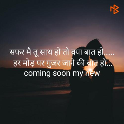 Post by Prabhas Bhola on 21-Aug-2020 01:44am