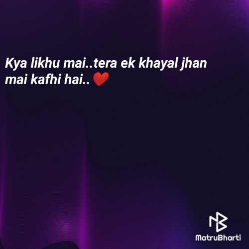 Post by Sonu on 21-Aug-2020 01:27pm
