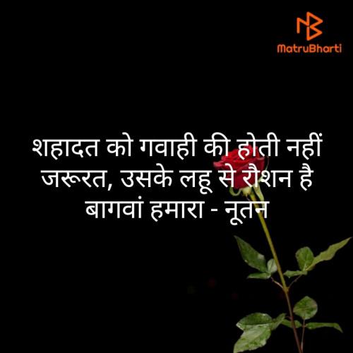 Post by Shikha Kaushik on 21-Aug-2020 01:44pm