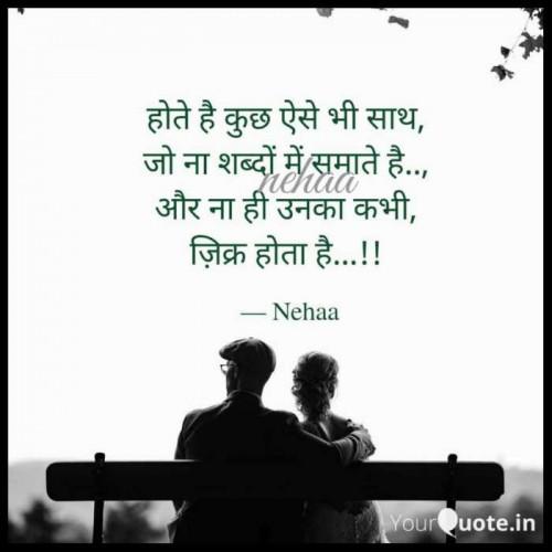 Post by hiren dudharejiya on 22-Aug-2020 04:54am