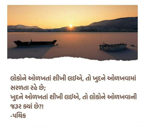 Post by hiren dudharejiya on 22-Aug-2020 05:30am