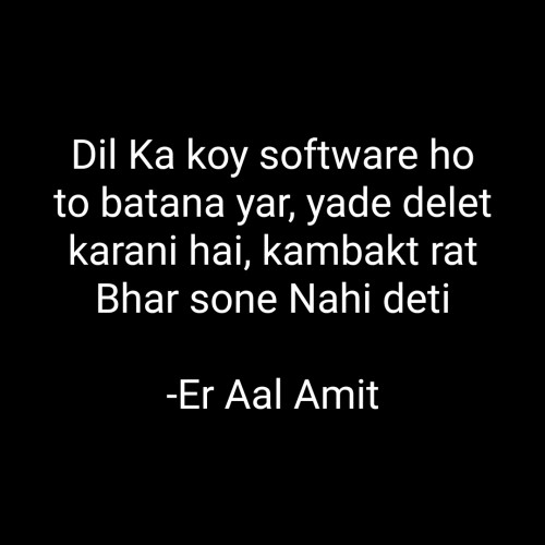 Post by Er Aal Amit on 22-Aug-2020 11:26am