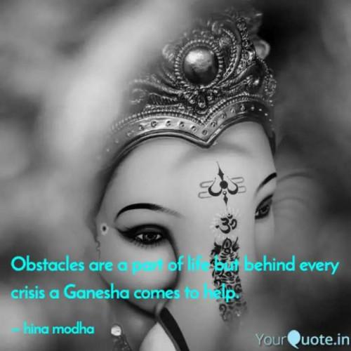 Post by Hina Modha on 22-Aug-2020 01:18pm