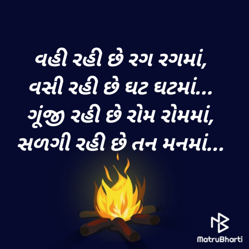 Post by Kamlesh on 22-Aug-2020 08:33pm