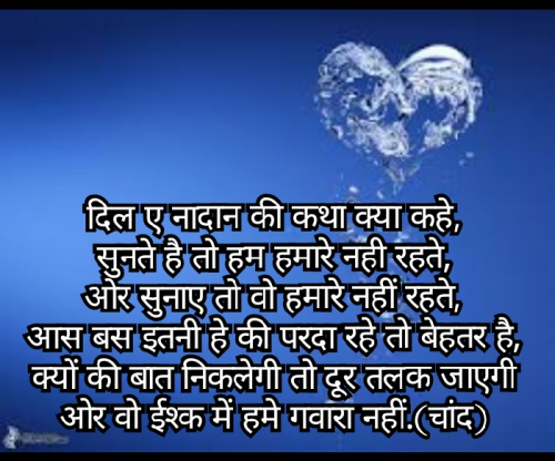 Post by HEMANT PRAJAPATI on 22-Aug-2020 10:54pm