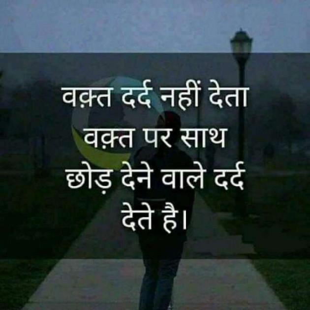 Gujarati Blog by Mehul Kumar : 111549514