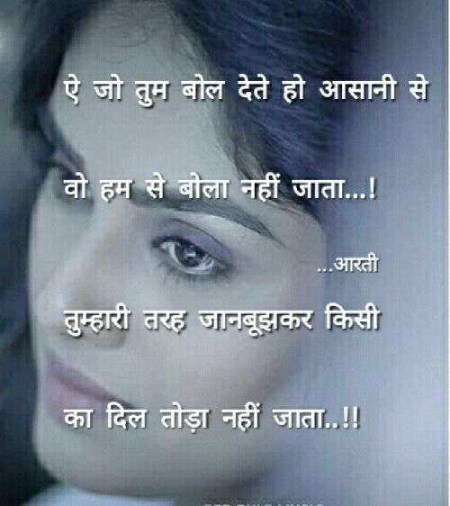 Post by Aarti बौध्द on 23-Aug-2020 06:57pm