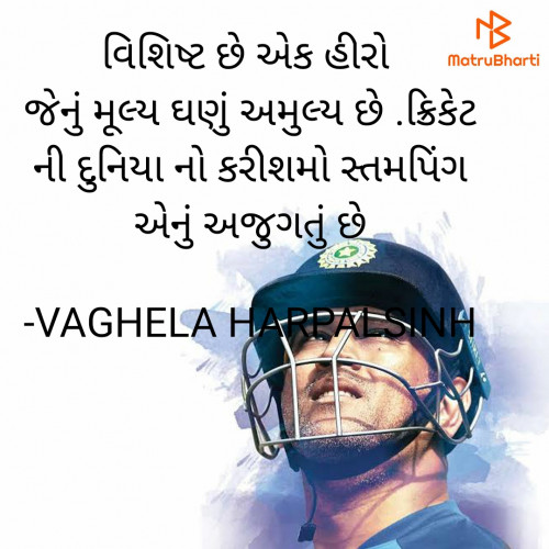 Post by VAGHELA HARPALSINH on 24-Aug-2020 09:30am