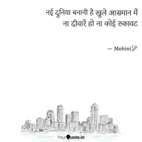 Post by Mohini on 24-Aug-2020 10:09am