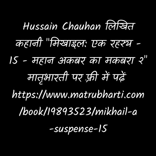 Post by Hussain Chauhan on 24-Aug-2020 10:51am