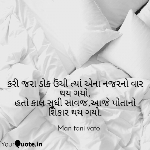 Post by Harsh on 24-Aug-2020 10:53pm