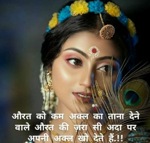 Post by Jay Chauhan on 25-Aug-2020 08:11am