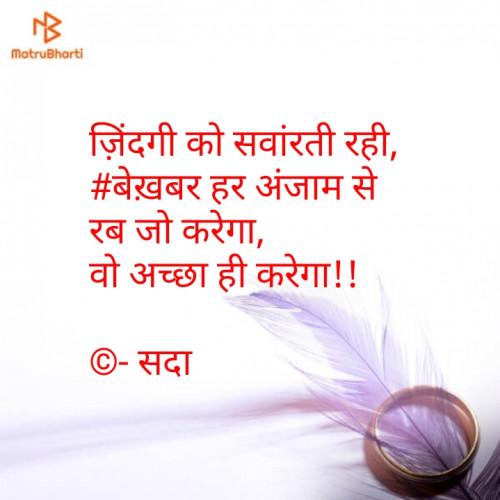 Post by Seema singhal sada on 25-Aug-2020 12:04pm