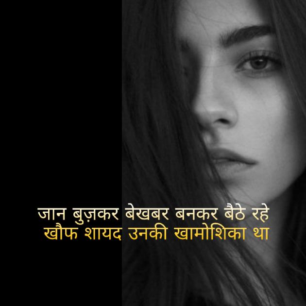 Hindi Blog by Firdos Bamji : 111551440