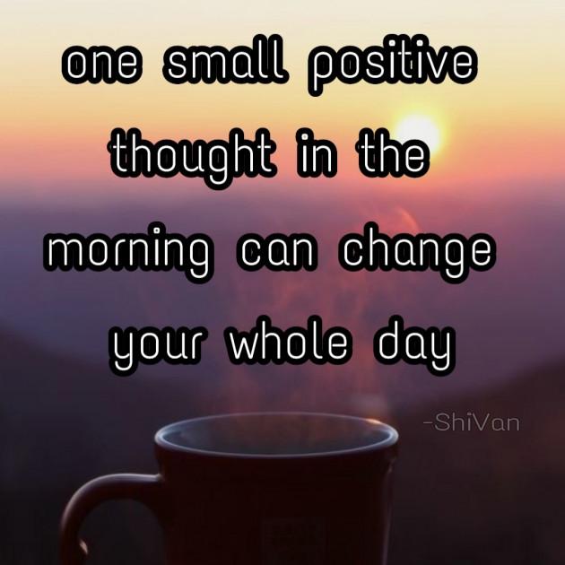 Hindi Good Morning by Poorav : 111552115