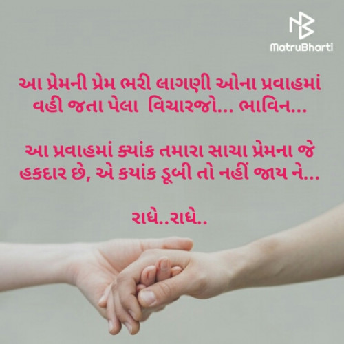 Post by Bhavesh ( Bhavin ) Thakor on 26-Aug-2020 11:00am