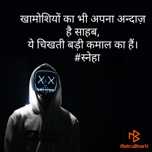 Post by Neha Upreti on 26-Aug-2020 01:44pm