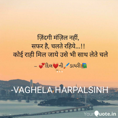 Post by VAGHELA HARPALSINH on 26-Aug-2020 02:42pm