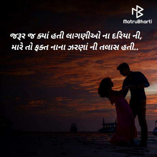 Post by Bhavin Jasani on 26-Aug-2020 08:02pm