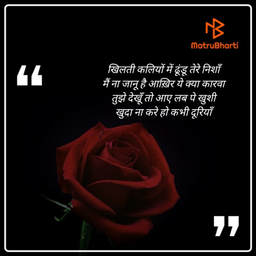 Post by Vaidehi on 26-Aug-2020 08:54pm